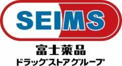 ★10月下旬OPEN予定★ドラッグセイムス富山神通本町店の画像・写真