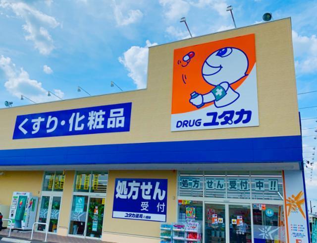 ドラッグユタカ 紫竹店の画像・写真
