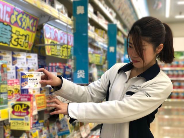 ドラッグユタカ 京田辺店の画像・写真