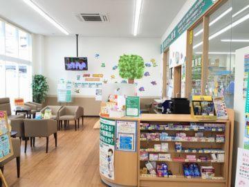ユタカ薬局亀岡中央の画像・写真